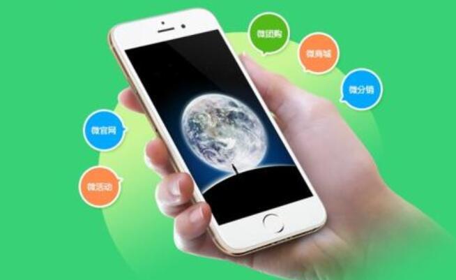微信模板消息推送功能4月30日会下线吗?
